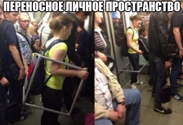 port-rus