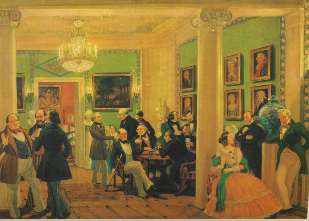 """In the living room of Moscow 1840s"", Boris Kustodiev"