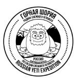 Yeti expedtion logo