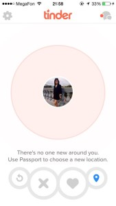 tinder like limit reset